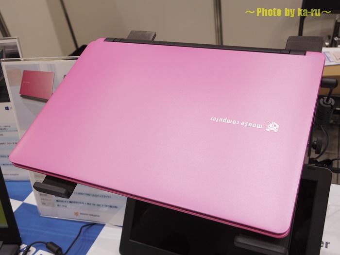 3万円から買えるノートパソコン!11.6型で小さく軽い マウスコンピューターのLB-C221EN-BG