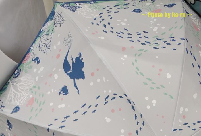 深海イメージの雨傘(ディズニー)5