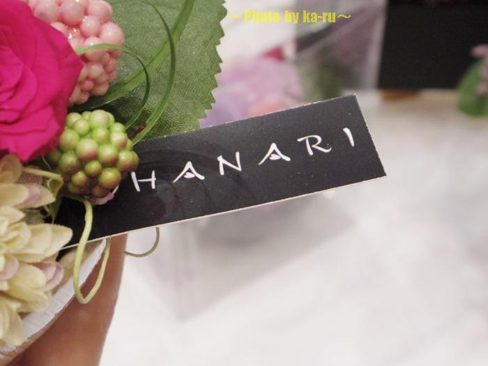 イイハナ・ドットコム 新ブランド「HANARI(はなり)」0009
