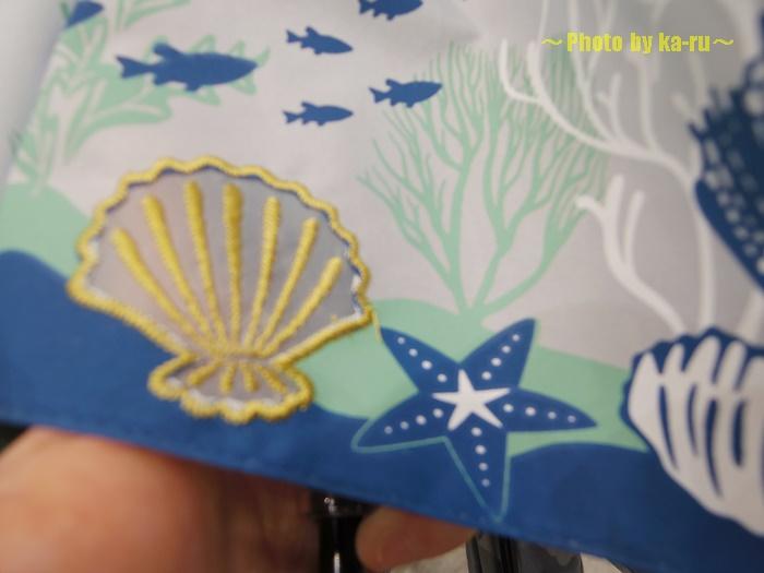 深海イメージの雨傘(ディズニー)4