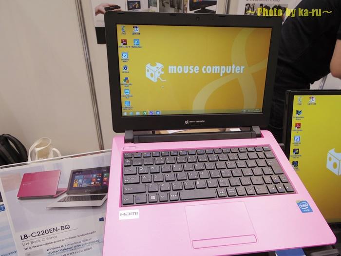 マウスコンピューターLB-C221EN-BG03