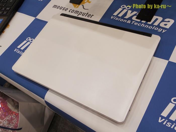 マウスコンピューターLB-C221EN-BG09