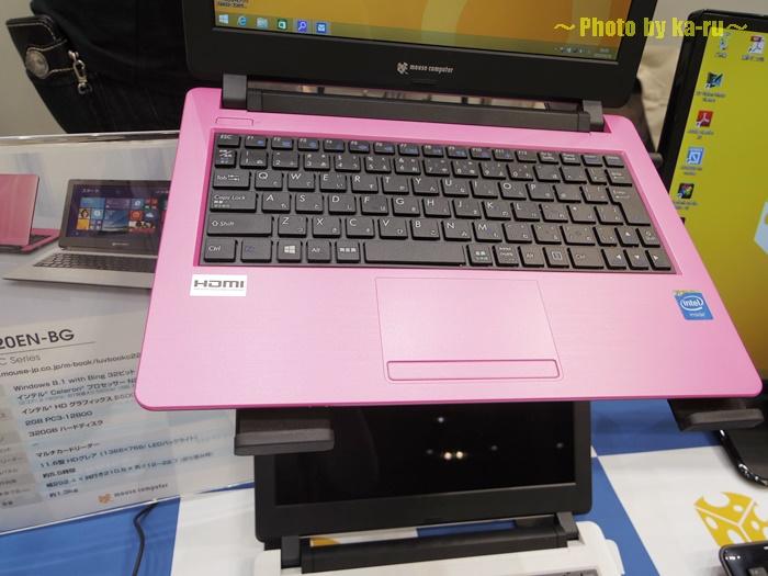 マウスコンピューターLB-C221EN-BG02
