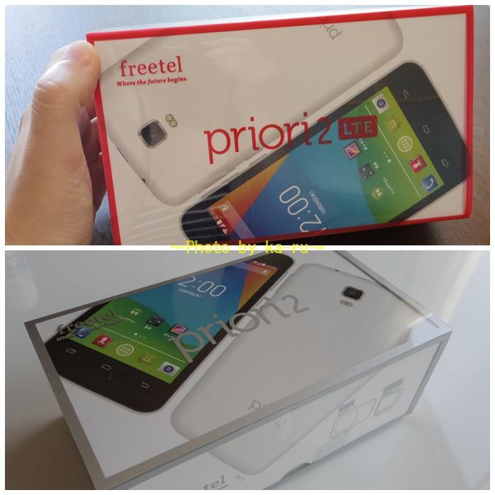 freetel priori2(プリオリツー)