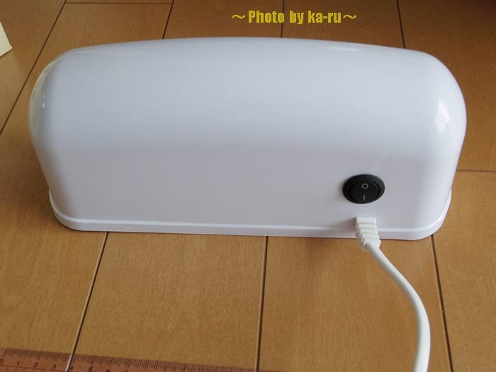 スーパーレジン UVクリスタルランプ9W09