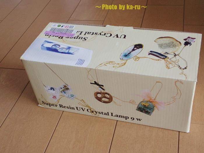 スーパーレジン UVクリスタルランプ9W01