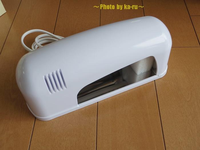 スーパーレジン UVクリスタルランプ9W05