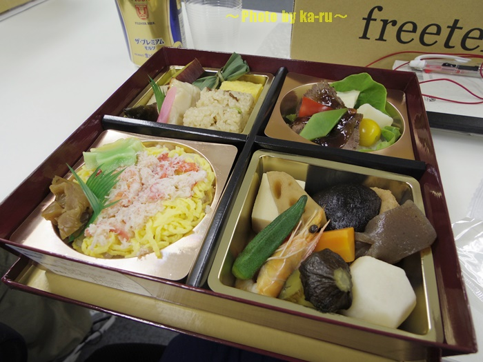 freetel01