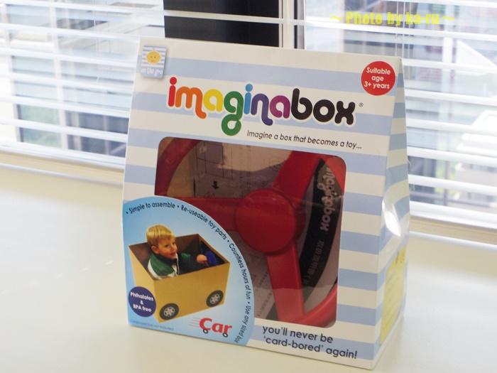 """段ボールがおもちゃに変身!""""imaginabox""""2"""
