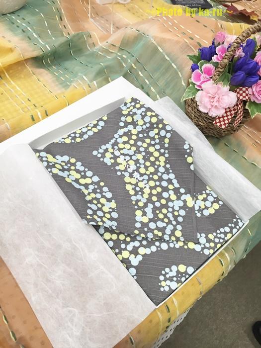 日比谷花壇 敬老の日 名入れギフト11