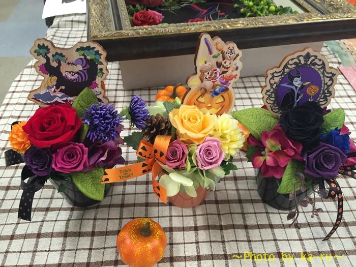 日比谷花壇 ディズニー プリザーブドフラワー ハロウィン