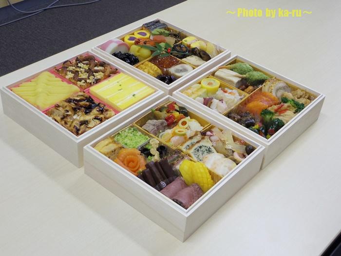 ベルメゾンネットのオリジナルおせち002