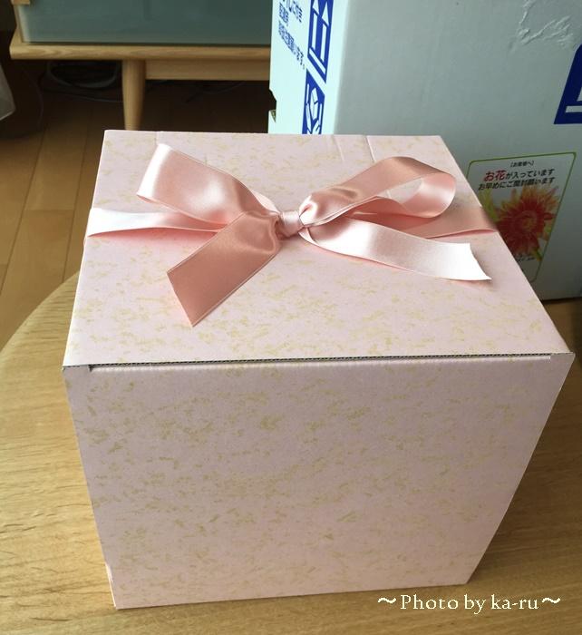 日比谷花壇 バースデーアレンジメント「HAPPY CAKE」4