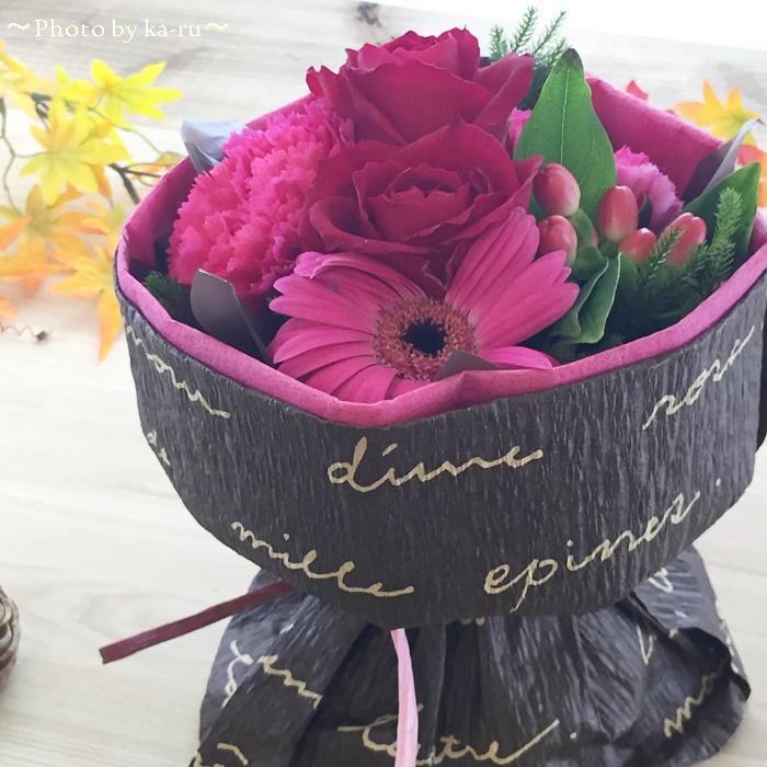 日比谷花壇 そのまま飾れるブーケ「オータムスペシャル」10