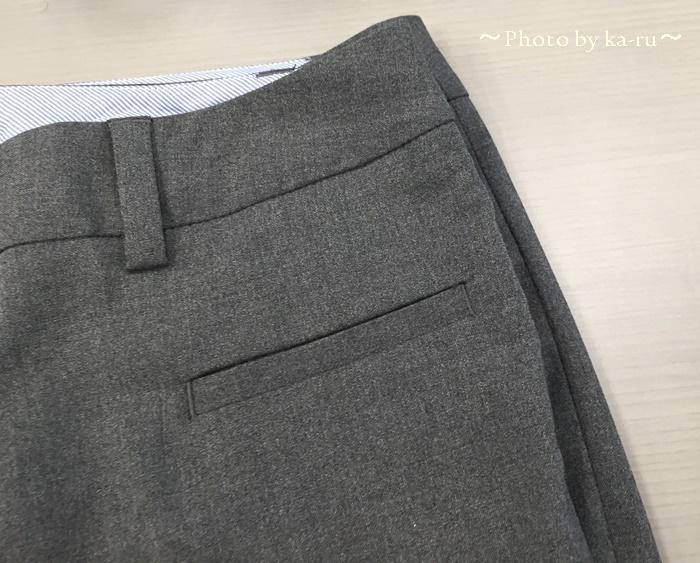 体型別パンツ ランズエンド2