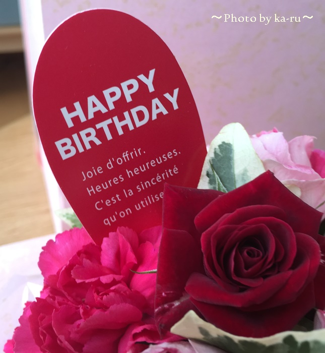 誕生日にちょっとしたサプライズ!本物のケーキのようなアレンジメント日比谷花壇の「HAPPY CAKE」