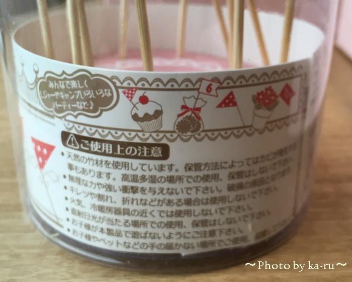 日比谷花壇 バースデーアレンジメント「HAPPY CAKE」14