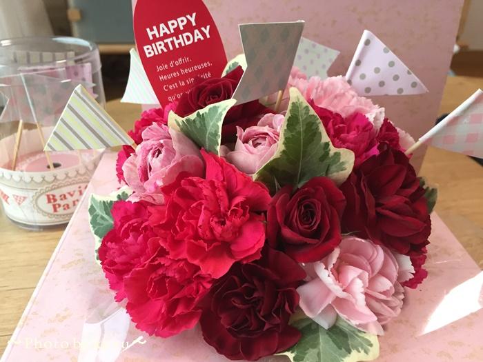 日比谷花壇 バースデーアレンジメント「HAPPY CAKE」15