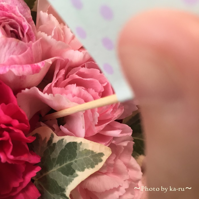日比谷花壇 バースデーアレンジメント「HAPPY CAKE」13