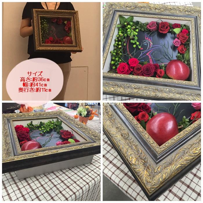 日比谷花壇 ディズニー フラワーフレームアート「ウィックド・クイーン」13