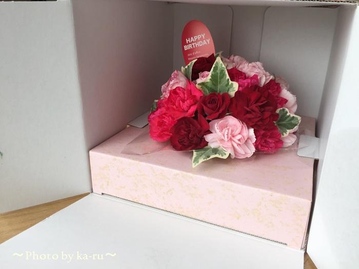 日比谷花壇 バースデーアレンジメント「HAPPY CAKE」5
