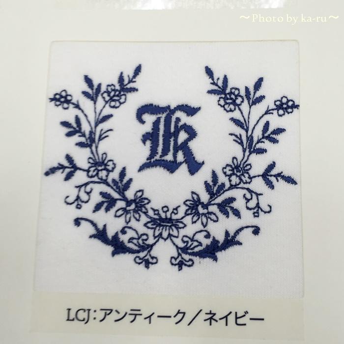 repo【サロン】日本ランズエンド「2015秋冬レディスコレクション」2