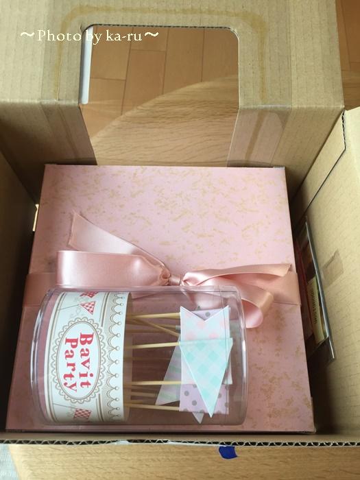 日比谷花壇 バースデーアレンジメント「HAPPY CAKE」3