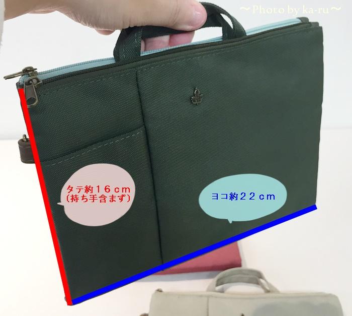 エッセイスト・整理収納アドバイザー 柳沢小実さんと作った バッグのこまごまひとまとめ 整とんポーチの会8
