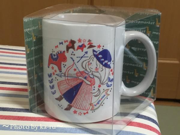 十二星座のマグカップ3
