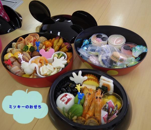 おせち・ミッキーマウス・シルエット三段重4