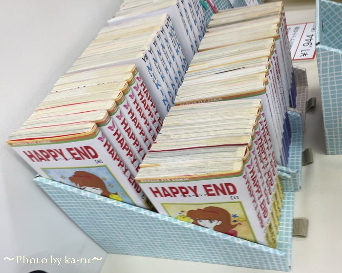 3段ボックス大活用 背表紙見せ収納が決め手のブックラックの会2