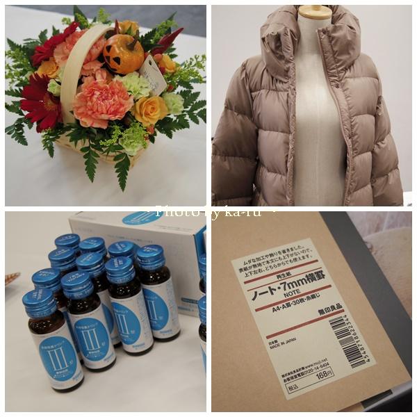 勉強会 ~ 女性ターゲット商品大集合!