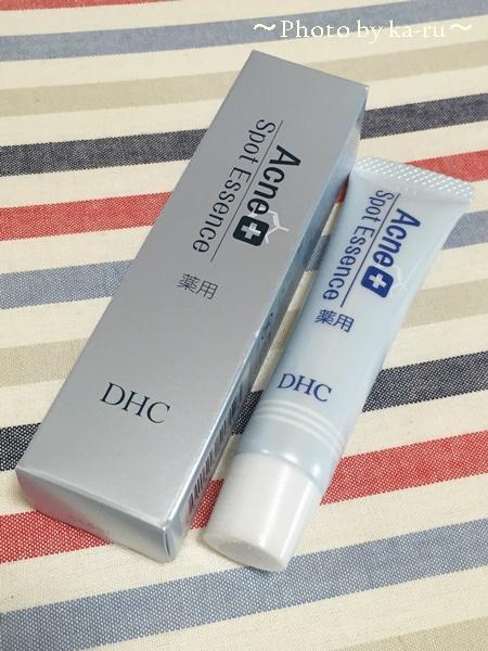 DHC薬用アクネコントロール2