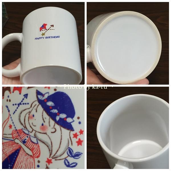 十二星座のマグカップ2