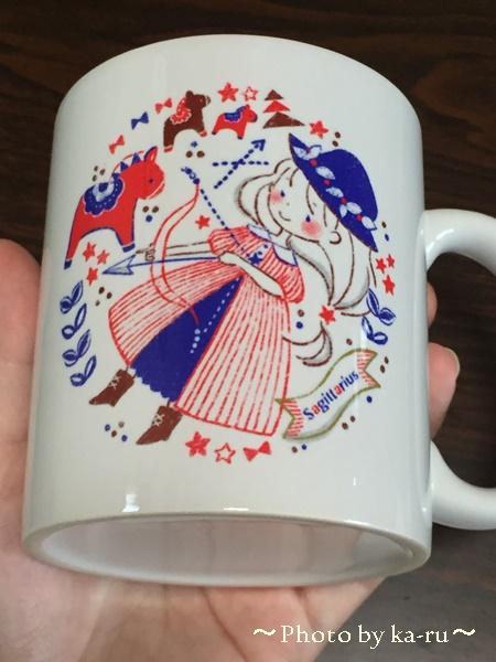 十二星座のマグカップ