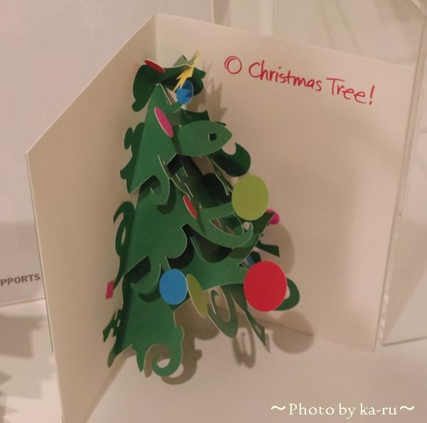 クリスマスカード MoMA STORE