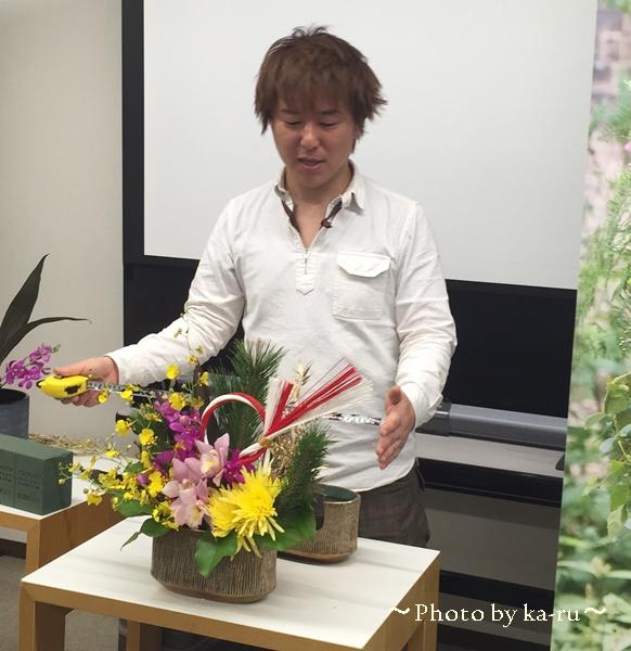 デモンストレーション 日比谷花壇_3