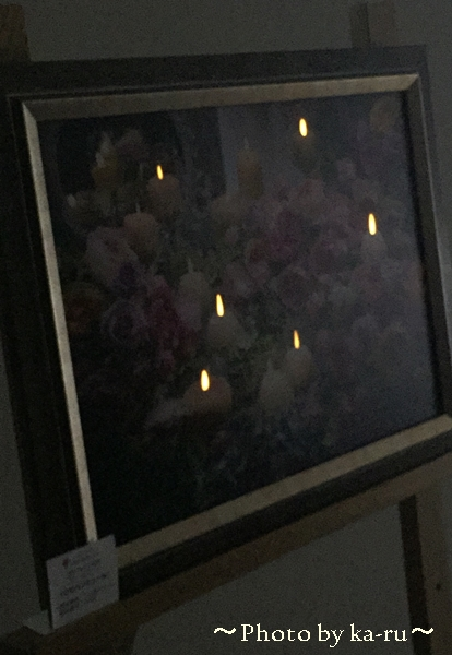 LEDライト付きフレームアート「ロゼパンテュール」_5