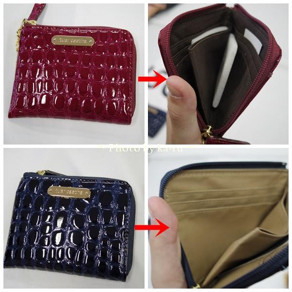 旅先でスマートに使える二つ折り財布(トゥアルチャッハ)18