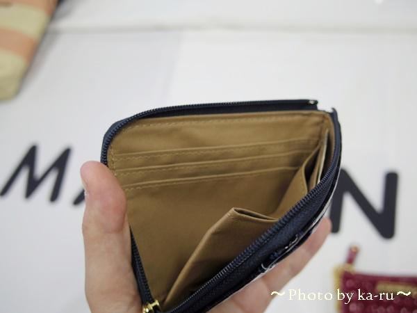 旅先でスマートに使える二つ折り財布(トゥアルチャッハ)8