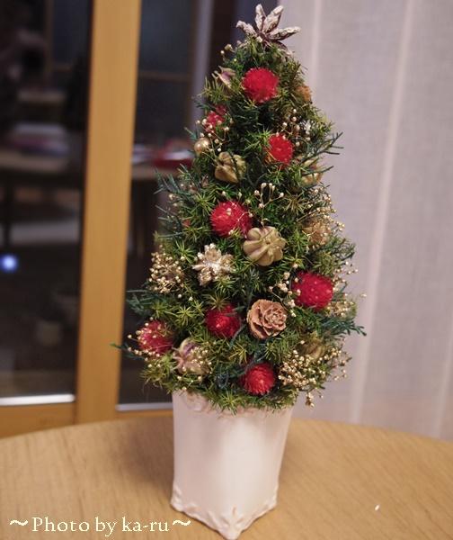 クリスマス日比谷花壇