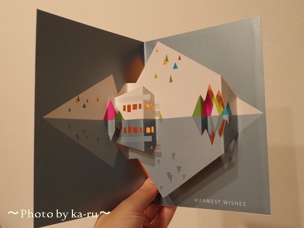 クリスマスカード MoMA STORE2