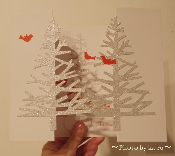 クリスマスカード MoMA STORE4