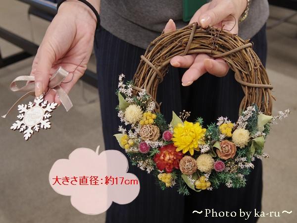 日比谷花壇 クリスマス・お正月2WAY手作りリースキット_13