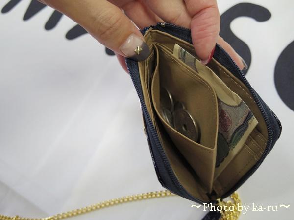 旅先でスマートに使える二つ折り財布(トゥアルチャッハ)7