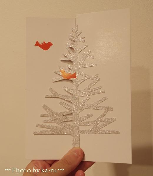 クリスマスカード MoMA STORE3