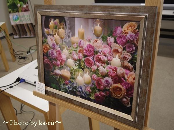 日比谷花壇のフレームアート「ロゼパンテュール」 ヨーロッパで人気のLEDパネルがキレイ