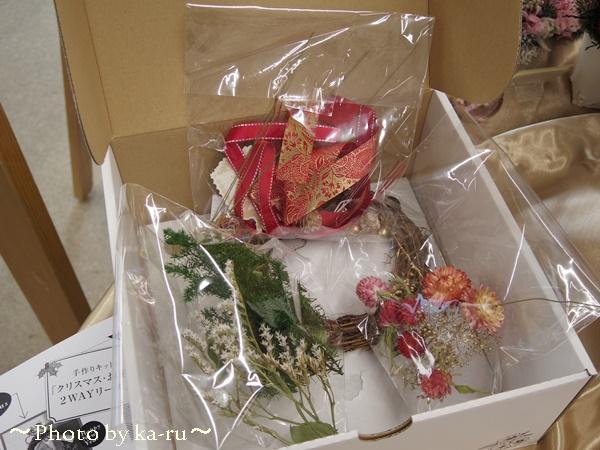 日比谷花壇 クリスマス・お正月2WAY手作りリースキット_3