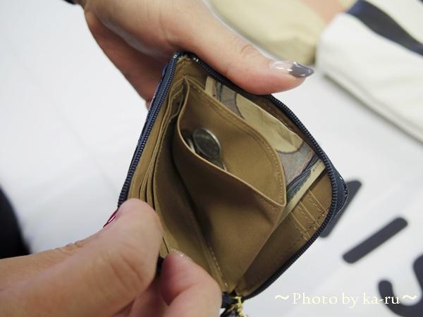 旅先でスマートに使える二つ折り財布(トゥアルチャッハ)5