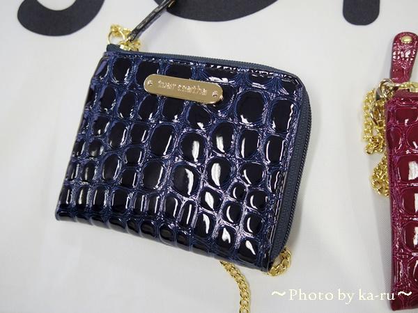 旅先でスマートに使える二つ折り財布(トゥアルチャッハ)16